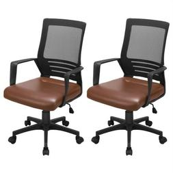 2 Pack Mesh Office Chairs with Leather Seat, Ergonomic Execu