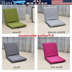 Adjustable Folding Lazy Sofa Chair Living Room Floor Gaming