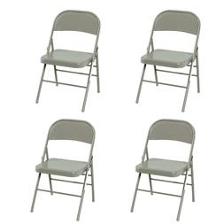 Cosco All Steel Folding Chair - Antique Linen, 4-Pack