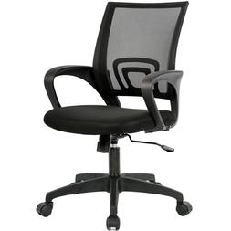 Home Office Chair Ergonomic Desk Chair Mesh Computer Chair w