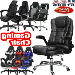 PU Leather High Back Office Chair Gaming Executive Task Ergo